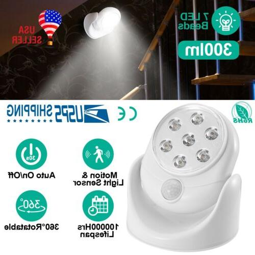 adjustable motion light activated sensor